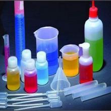 כלי פלסטיק